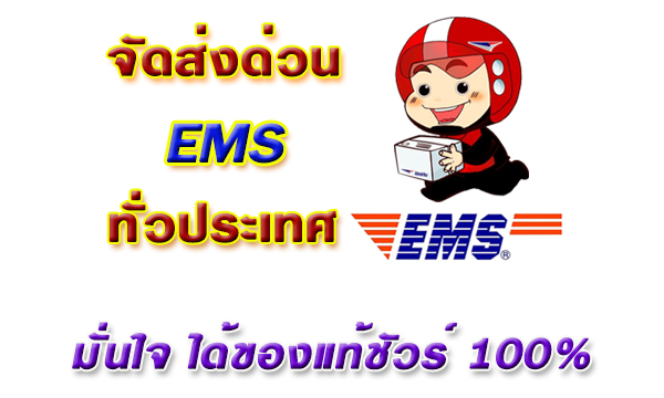 NeoHairs EMS